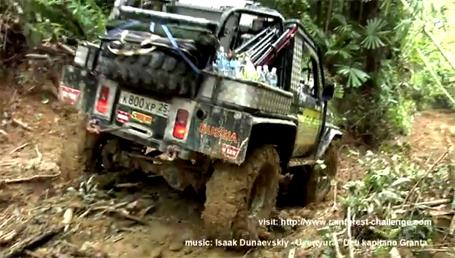 2011 Rainforest Challenge